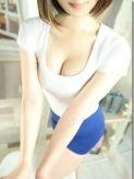 長谷川|ロイヤルスパでおすすめの女の子