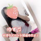 フルーティーハーブ〜甘い香り〜