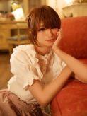 優凪ほたる ニューハーフヘルスLIBE 東京八王子店でおすすめの女の子
