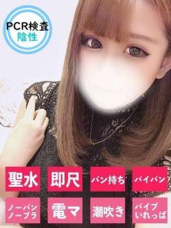 ナナ(大量潮吹き)|GOLD福島店でおすすめの女の子