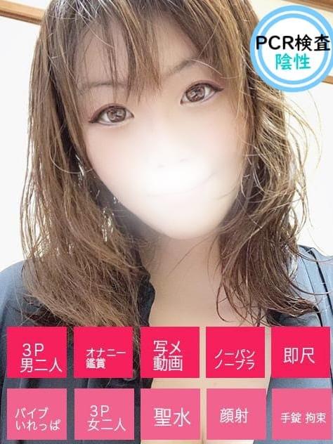 ココロ(人妻×即尺)(GOLD福島店)のプロフ写真1枚目