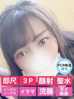 ナル(浣腸×顔射)|GOLD福島店でおすすめの女の子