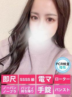 ユメナ(SSSS級) GOLD福島店でおすすめの女の子