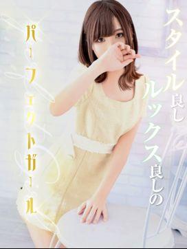 とわ|My doll debut~マイドールデビュー~で評判の女の子
