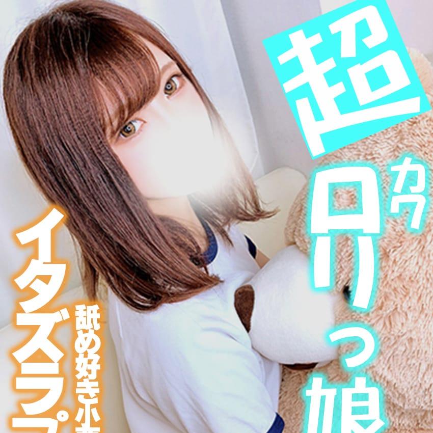 皆様にも是非使って頂きたい!|My doll debut~マイドールデビュー~