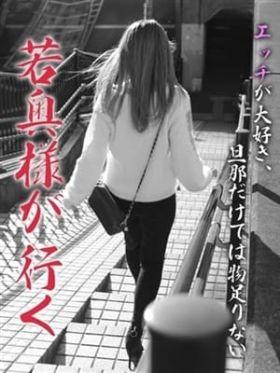 りんさん【夫・子持ち】|山口県風俗で今すぐ遊べる女の子