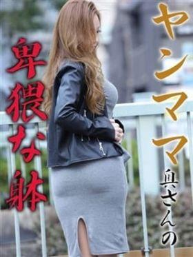 とわさん【シングルマザー】|山口県風俗で今すぐ遊べる女の子