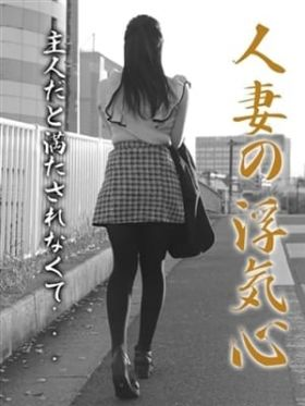 ゆみ【夫・子持ち】|山口県風俗で今すぐ遊べる女の子