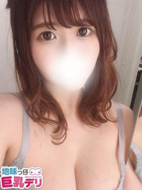 ゆうこ|錦糸町風俗で今すぐ遊べる女の子
