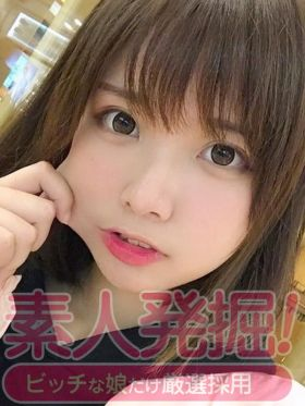 ちょぴ|錦糸町風俗で今すぐ遊べる女の子