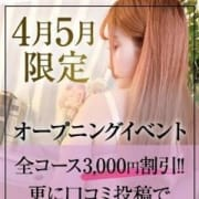 「池袋で大人気!あのSTELLA TOKYOより人妻店OPEN!」04/23(金) 23:21 | Mrs. STELLA-ミセスステラ-のお得なニュース