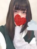 あいす|愛・LOVE・ハイクラスでおすすめの女の子