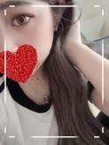 はなび|愛・LOVE・ハイクラスでおすすめの女の子