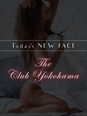SEXY系美女初体験|横浜風俗で今すぐ遊べる女の子