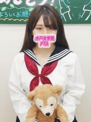 はるひ(水戸女学院PTA)のプロフ写真2枚目