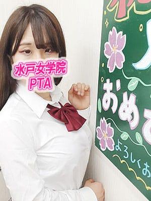 はるひ(水戸女学院PTA)のプロフ写真3枚目
