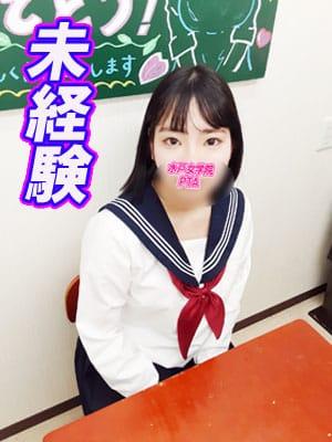 ましろ(水戸女学院PTA)のプロフ写真4枚目