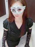 アヤ|Masquerade-マスカレード- 厚別店でおすすめの女の子