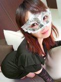 ホノカ|Masquerade-マスカレード- 厚別店でおすすめの女の子