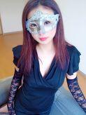 イリア|Masquerade-マスカレード-麻生店でおすすめの女の子