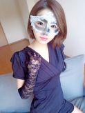 カホ|Masquerade-マスカレード-麻生店でおすすめの女の子