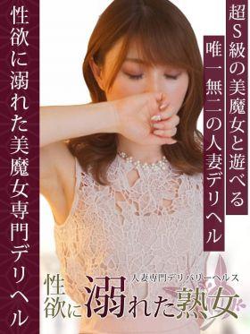あすか|鳥取市近郊風俗で今すぐ遊べる女の子