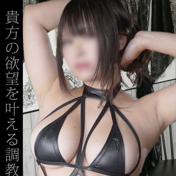 M男調教SMクラブ - 青森市近郊・弘前派遣型風俗