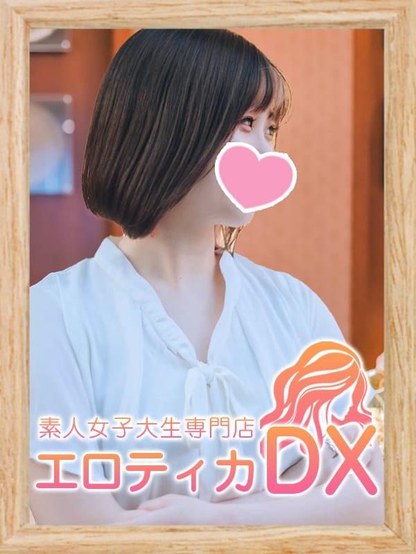 かすみ(女子大生専門エロティカDX)のプロフ写真1枚目