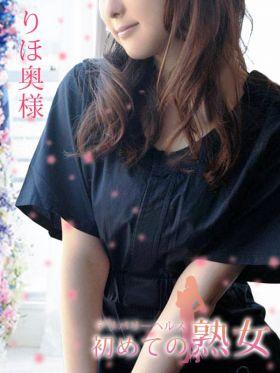 りほ|長野県風俗で今すぐ遊べる女の子