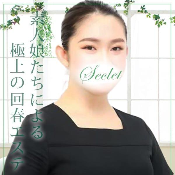 素人娘~極楽エステ~ 新規オープン♪ 素人娘~極楽エステ~