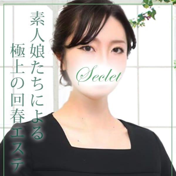 ☆アイドル級の顔立ち♪ 素人娘~極楽エステ~
