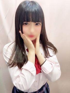 きゆ Love Selectionで評判の女の子