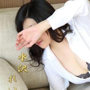 水沢 れいか 伊勢崎 - 伊勢崎風俗