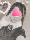 小倉由菜|うさぎのお部屋でおすすめの女の子