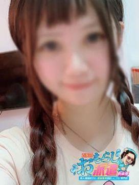 ゆめ|五反田おもらし派遣倶楽部で評判の女の子