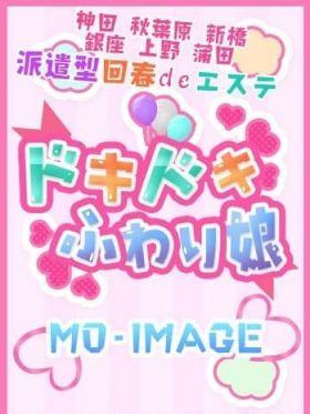 のりか☆色白|新橋・汐留風俗で今すぐ遊べる女の子