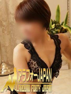 加奈子|アラフォーJAPANで評判の女の子