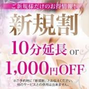 【ご新規様限定クーポン】 TAMANEGI京橋店(タマネギ)
