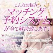 ◆◇◆気になるあの子もこの子もマッチングで◆◇◆|TAMANEGI京橋店(タマネギ)