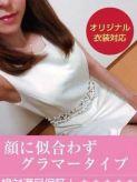 おやゆび姫 TAMANEGI奈良店(タマネギ)でおすすめの女の子