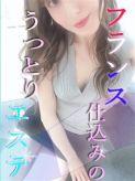 アメリ TAMANEGI姫路店(タマネギ)でおすすめの女の子