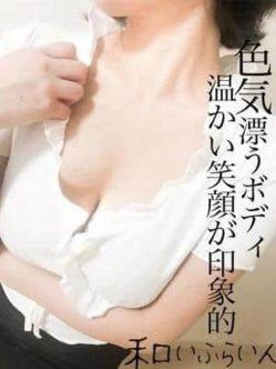 三浦|和いふらいん 和歌山店(わいふらいん)でおすすめの女の子