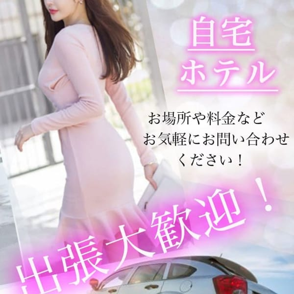 ☆美ミセス入店☆|和いふらいん 京橋店(わいふらいん)