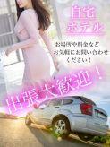 《大阪府全域》ビジネスホテル/自宅 和いふらいん 奈良店(わいふらいん)でおすすめの女の子