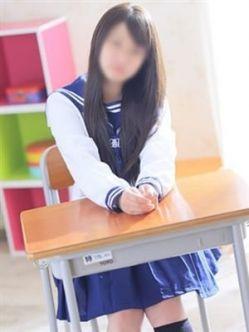 あかり【優等生コース】|令和女学園でおすすめの女の子