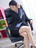 くみ【教師コース】|令和女学園でおすすめの女の子