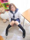 ゆか【生徒コース】|令和女学園でおすすめの女の子
