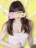 ユナ 【顔NG】|2回ぬき・生レモンでおすすめの女の子