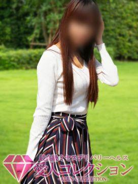 みずほ|愛人コレクションで評判の女の子