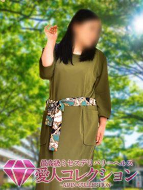 あみ|神奈川県風俗で今すぐ遊べる女の子